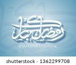 ramadan mubarak arabic...   Shutterstock .eps vector #1362299708
