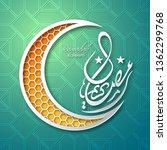 ramadan kareem arabic...   Shutterstock .eps vector #1362299768