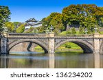 Tokyo Imperial Palace And The...