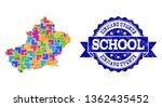 mosaic puzzle map of xinjiang...   Shutterstock .eps vector #1362435452