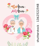 parents day  heart design and... | Shutterstock .eps vector #1362522548