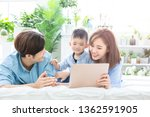parent play laptop with child... | Shutterstock . vector #1362591905