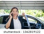 beautiful woman driving to work ... | Shutterstock . vector #1362819122