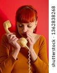 pretty woman gossips by... | Shutterstock . vector #1362838268