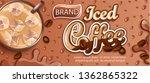 iced coffee banner on bokeh...   Shutterstock .eps vector #1362865322