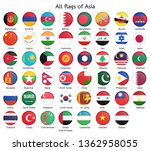 all flags of asia.circular... | Shutterstock .eps vector #1362958055