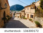 Alley Street With Traditional...