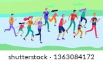 people marathon running sport... | Shutterstock .eps vector #1363084172