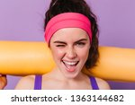positive girl athlete in pink... | Shutterstock . vector #1363144682