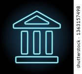 bank neon icon. simple thin...