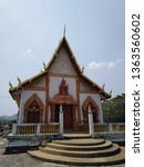 architecture in thai temples ... | Shutterstock . vector #1363560602