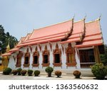 architecture in thai temples ... | Shutterstock . vector #1363560632