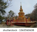 architecture in thai temples ... | Shutterstock . vector #1363560638
