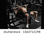 muscular tattoo man bodybuilder ... | Shutterstock . vector #1363712198