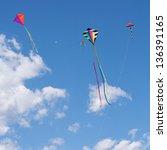 Kites Flying In The Sky  Fun...
