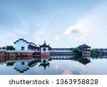 chinese classical architecture...   Shutterstock . vector #1363958828