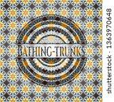 bathing trunks arabic emblem.... | Shutterstock .eps vector #1363970648
