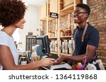 customer making contactless... | Shutterstock . vector #1364119868