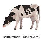 cow icon cartoon | Shutterstock .eps vector #1364289098