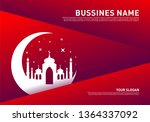 mosque muslim icon simple... | Shutterstock .eps vector #1364337092