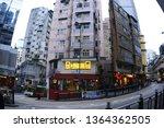 hong kong  hong kong. 02 12... | Shutterstock . vector #1364362505