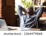 african happy businessman or... | Shutterstock . vector #1364479868