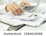 business accounting.accounting...   Shutterstock . vector #1364616968