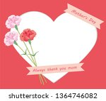 mother's day message card   Shutterstock .eps vector #1364746082
