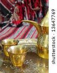 A Traditional Arabic Copper...