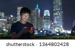 man use of mobile phone in city ...   Shutterstock . vector #1364802428
