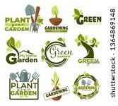 green garden isolated icons... | Shutterstock .eps vector #1364869148