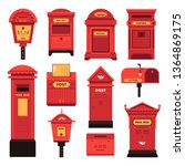 post boxes and services for...   Shutterstock .eps vector #1364869175