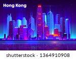 hong kong city nightlife... | Shutterstock .eps vector #1364910908