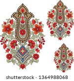 decoration paisley colorful... | Shutterstock .eps vector #1364988068