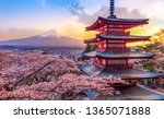 fujiyoshida  japan beautiful... | Shutterstock . vector #1365071888