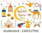 ramadan kareem flat icon set ...   Shutterstock .eps vector #1365117932