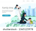 arabic family playing with... | Shutterstock .eps vector #1365125978