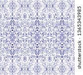 indian rug tribal ornament... | Shutterstock .eps vector #1365343985