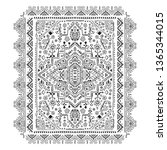 indian rug tribal ornament... | Shutterstock .eps vector #1365344015