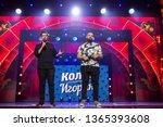 odessa  ukraine february 2 ... | Shutterstock . vector #1365393608