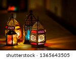ramadan lantern welcoming... | Shutterstock . vector #1365643505