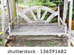 Vintage Wooden Swing In The...