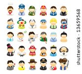 Set Of Icons Occupations