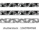 seamless ancient greek ornament ... | Shutterstock .eps vector #1365984968