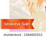sale advertisement banner on...   Shutterstock .eps vector #1366002512