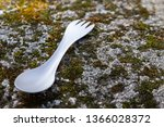 titanium spoon for hiking in... | Shutterstock . vector #1366028372