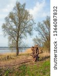 on the bank of the wide dutch... | Shutterstock . vector #1366087832