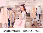 being a shopaholic. a happy... | Shutterstock . vector #1366158758