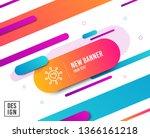 love dating line icon.... | Shutterstock .eps vector #1366161218