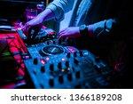 night club  nightlife concept.... | Shutterstock . vector #1366189208